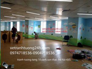 Tranh 3D – tầng 10 Parkson Thái Hà