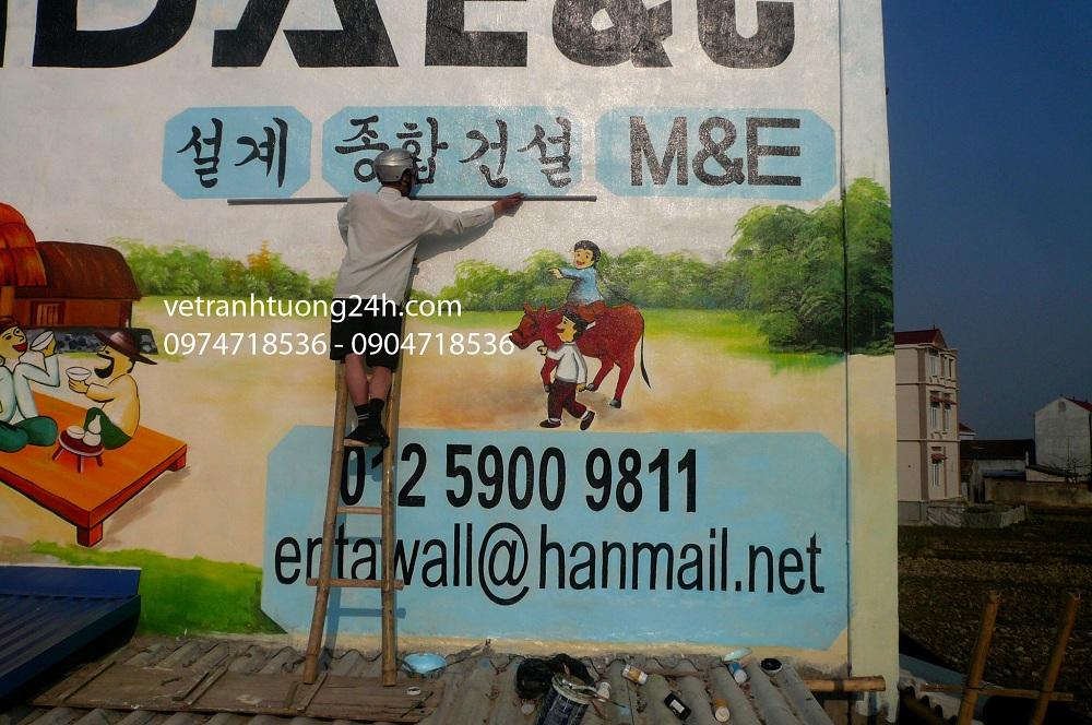 tranh-tuong-cong-ty-han-quoc-pho-yen-thai-nguyen-4